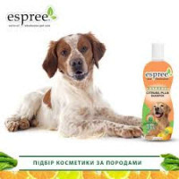 Espree (Эспри) Citrusil Plus Shampoo - Шампунь с цитрусом и растительными маслами для собак - Фото 3